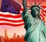 Американың ең үлкен ұрлығы немесе біз неден ұтылдық?!