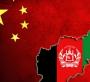 Талибанның көзірі